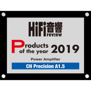HiFi Review Products of the Year - CH Precision