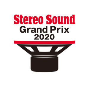 SS_GrandPrix_logo_2018